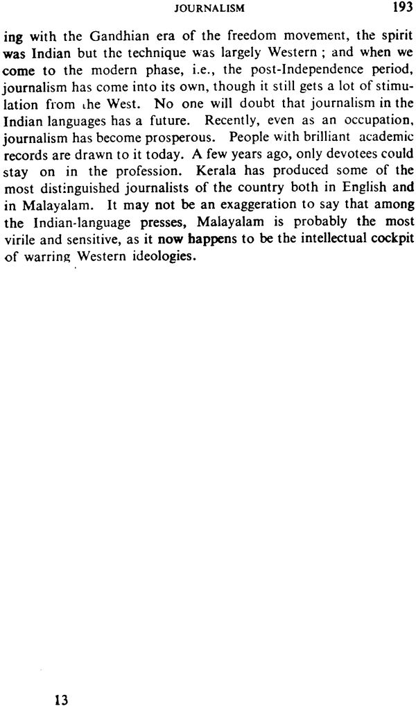 malayalam language influences Read in another language changampuzha krishna pillai his style influenced the next few generations of malayalam poetry, notable among them was vayalar ramavarma which is visited by the lovers of malayalam language.