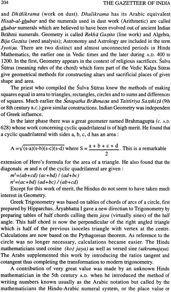 Gazetteer Of India Vol 2 Pdf