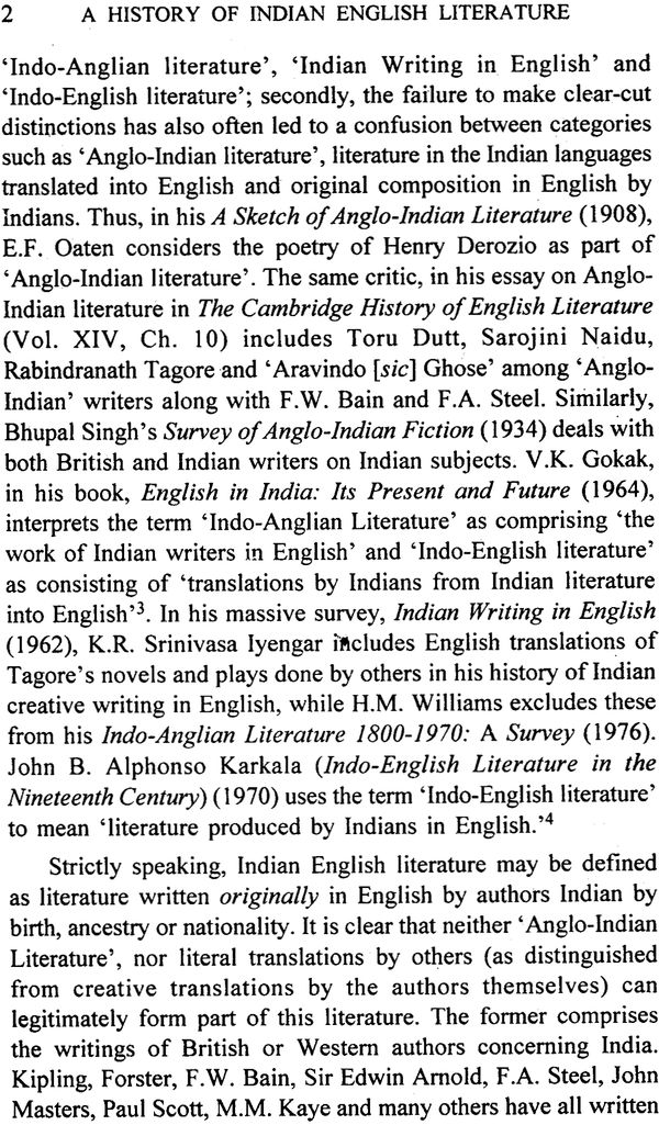 "general essay our indian writers english Free english literature essays ideal for students  our guarantees meet our writers  envisioning indian cities in indian english literature"" essay:."