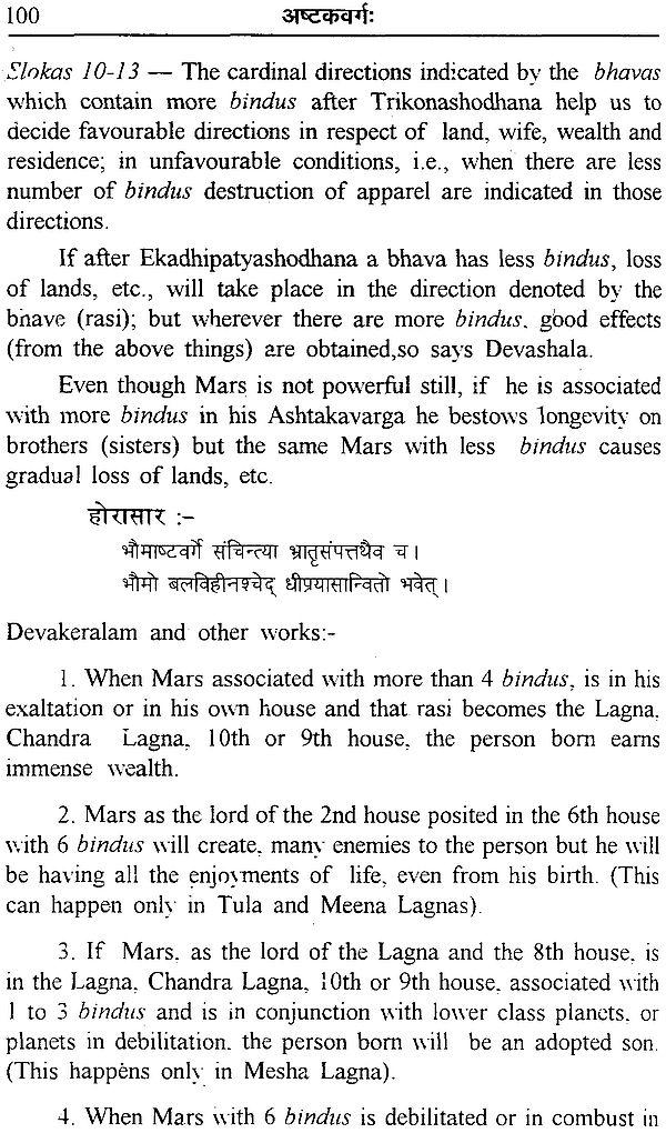 Ashtakavarga
