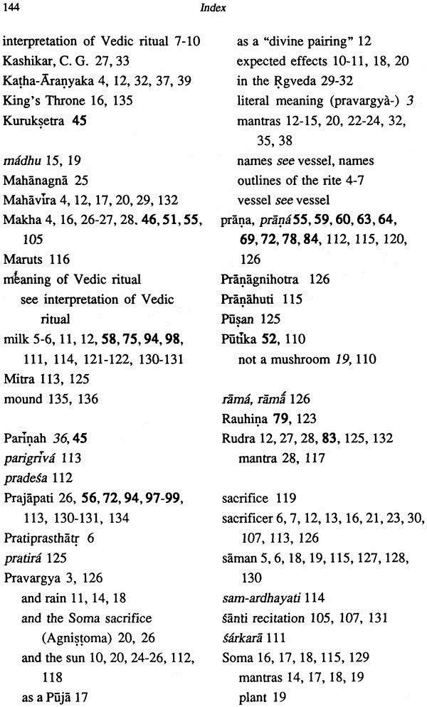 Anandashram Sanskrit Series (Anandashram Samskrita Granthavali)