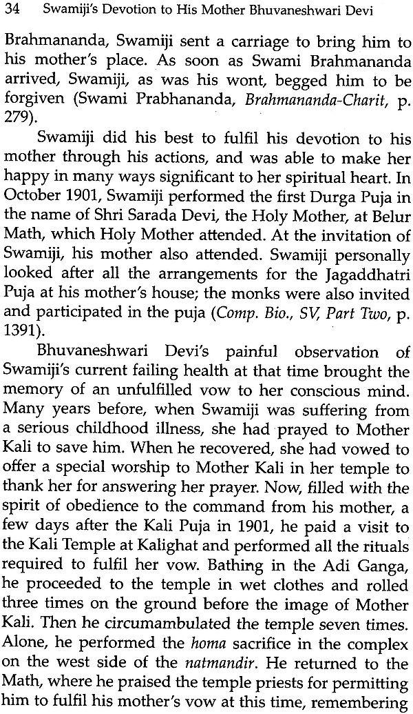 The devotion of ramakrishna essay
