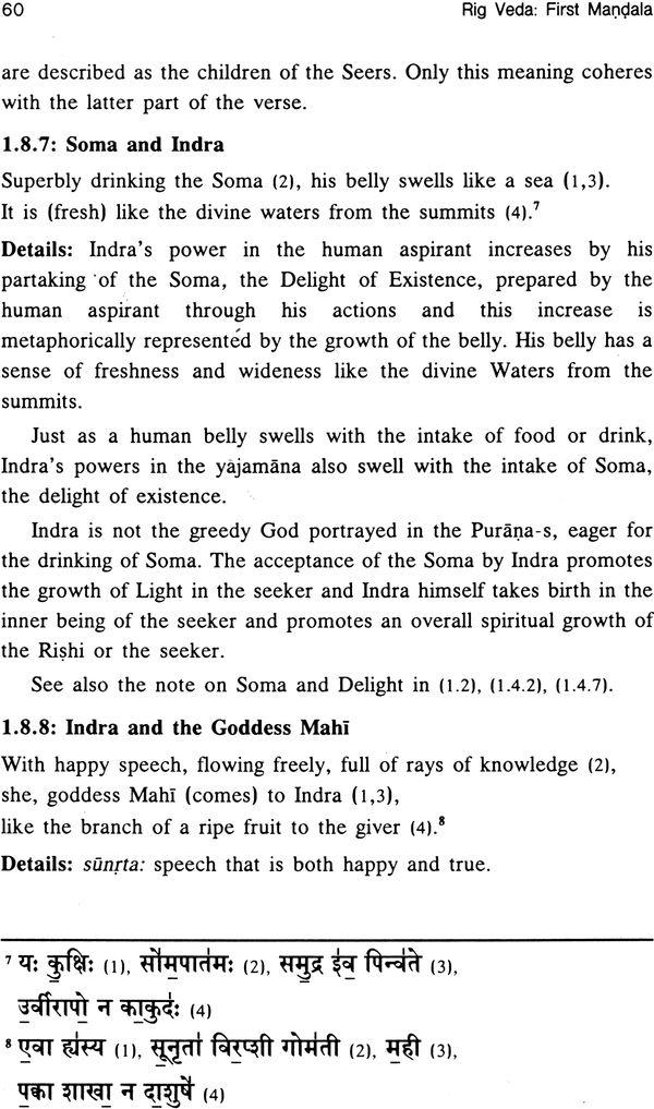 Sanskrit Of The Vedas Vs Modern Sanskrit: The Four Vedas With Spiritual Translation (Set Of 22