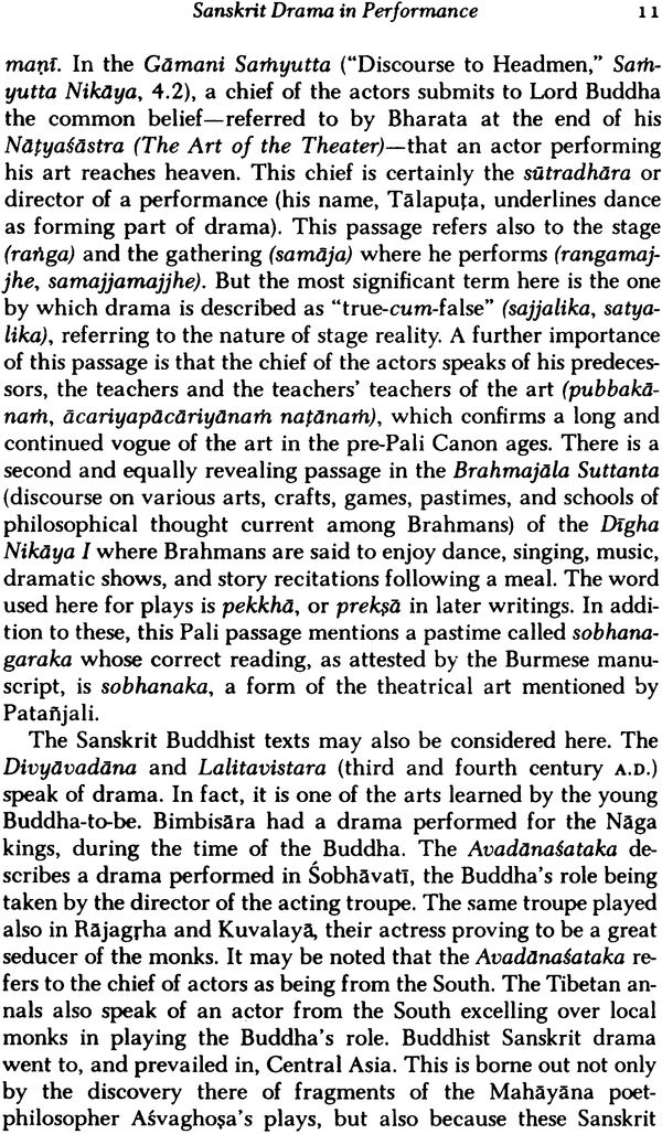 indian theatre sanskrit However, if thought about the indian theatre, the shift from the age-old form of classical sanskrit theatre to the modern indian theatre hasn't been an easy one.