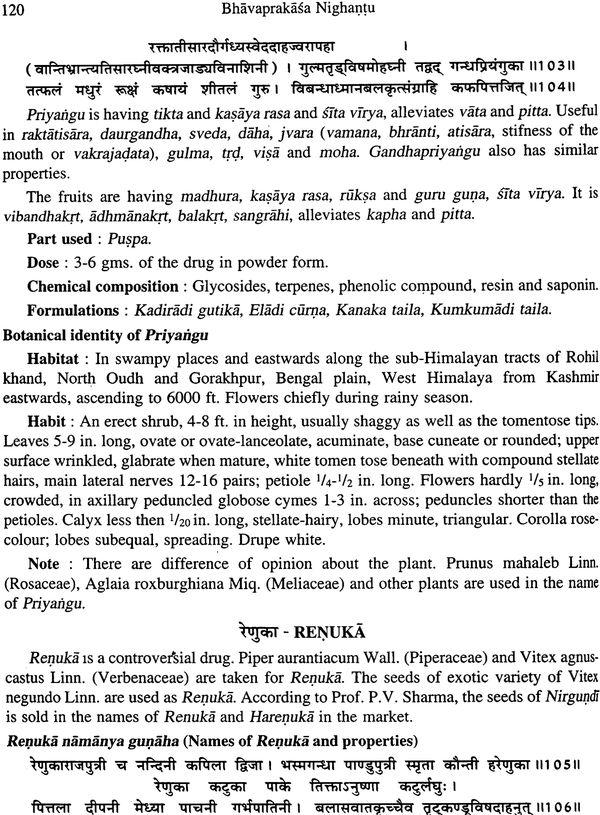 materia medica in hindi pdf