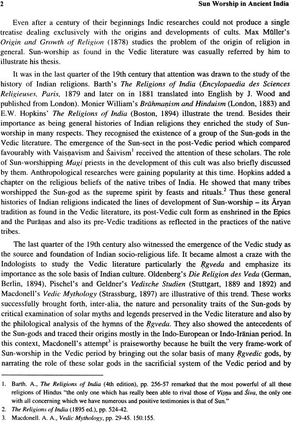 study on the vedic fire ritual theology religion essay The book the broken world of sacrifice: an essay in paying close attention to anomalous elements within both the vedic ritual ritual 3 the cult of the fire 4.