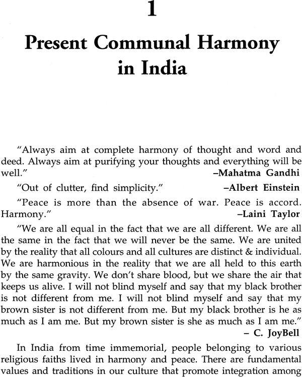 essay communal harmony national development