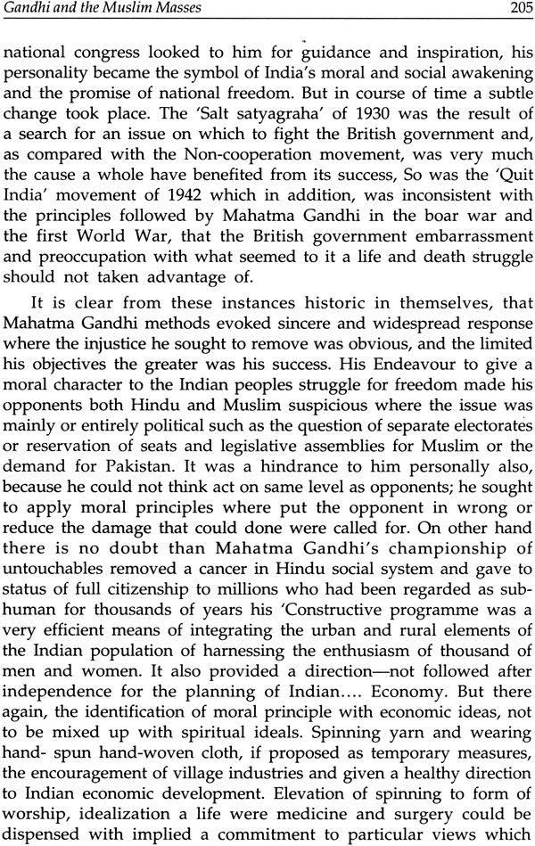 social integration and communal harmony in