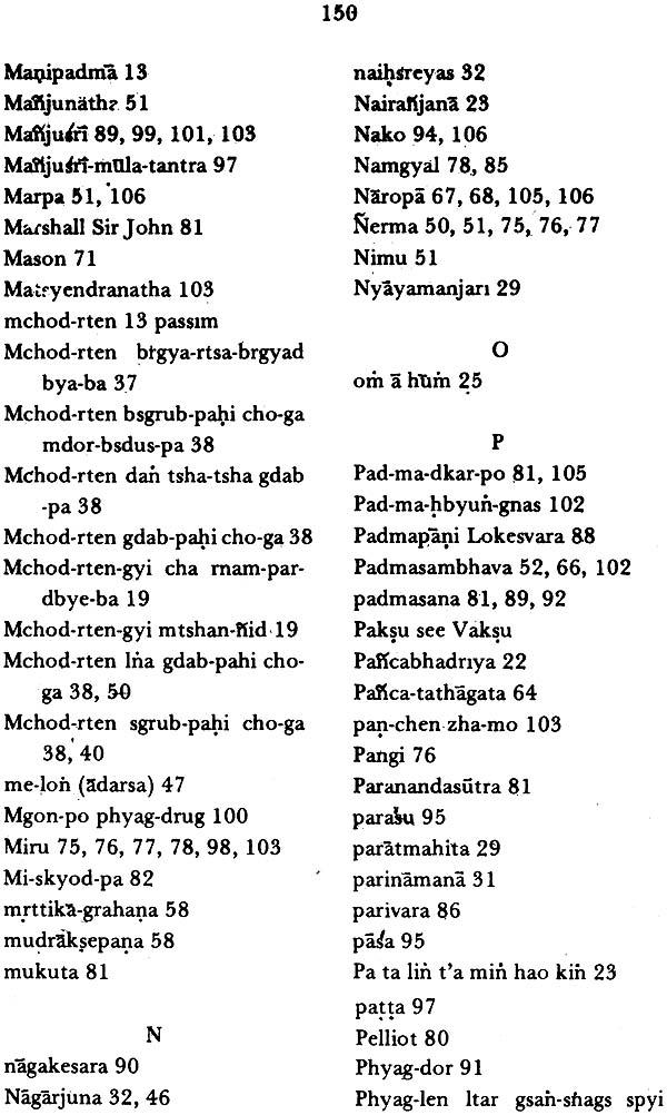 dccea05821 Indo Tibetica (Set of 7 Books)