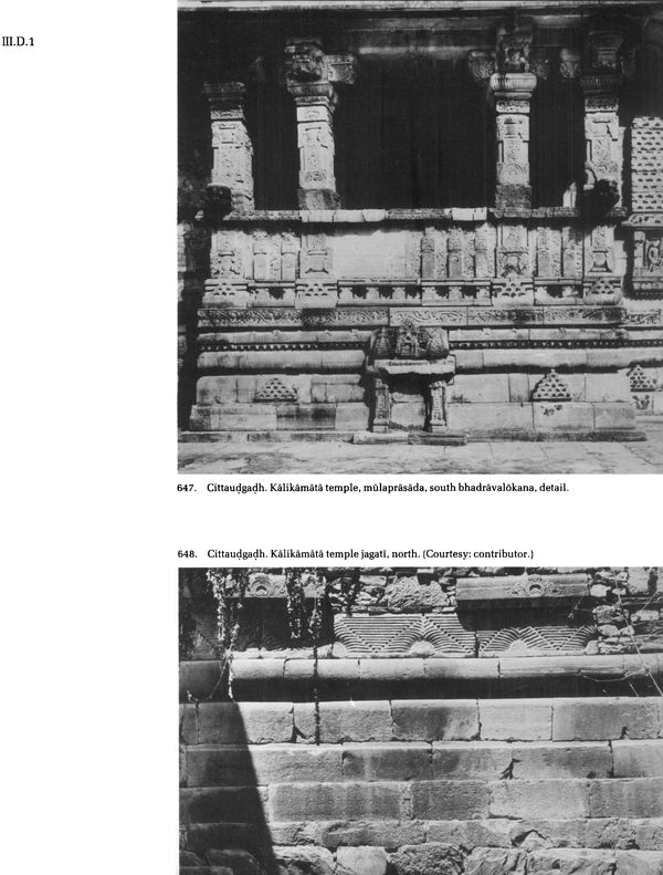 Encyclopaedia of Indian Temple Architecture - North India Foundations of  North Indian Style, Period of Early Maturity and Beginning of Medieval  Idiom