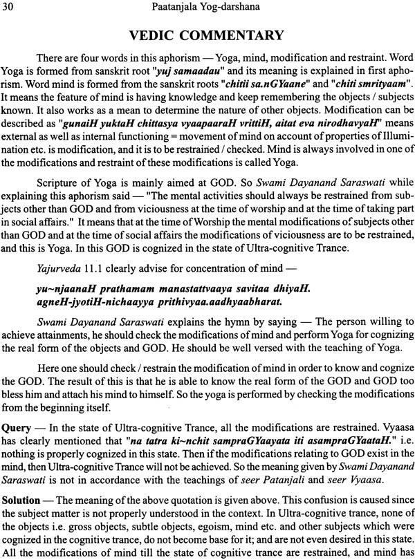 patanjali yog darshan in english pdf