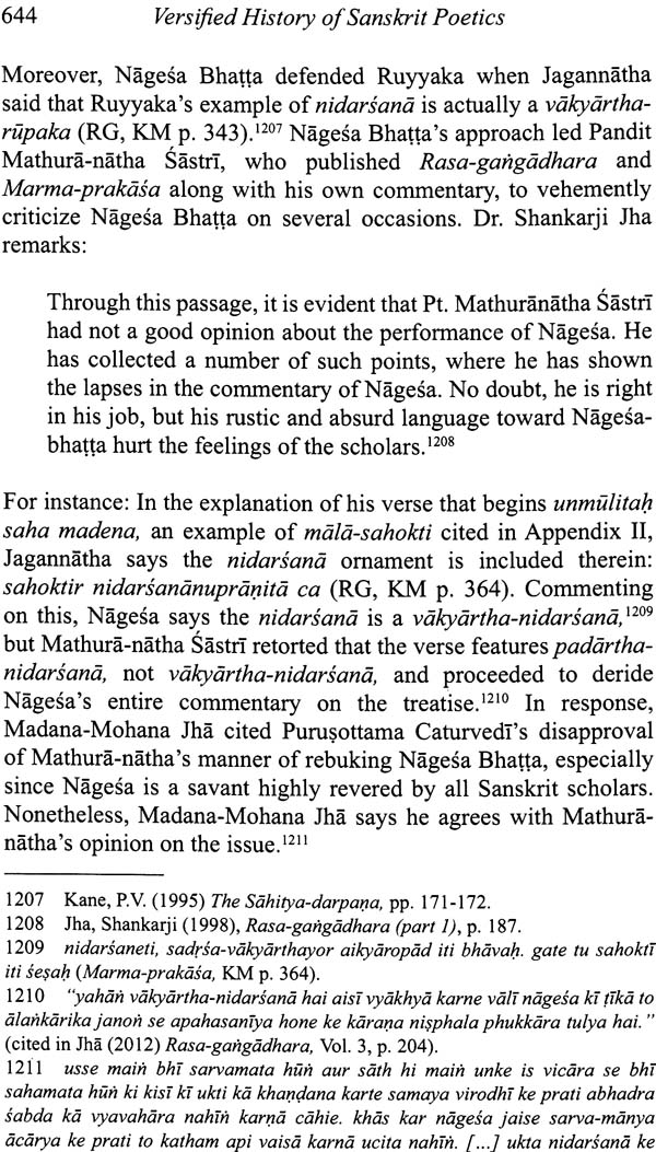 versified history of sanskrit poetics the soul is rasa Technical Schools Guide Hairdressing Technical Guide