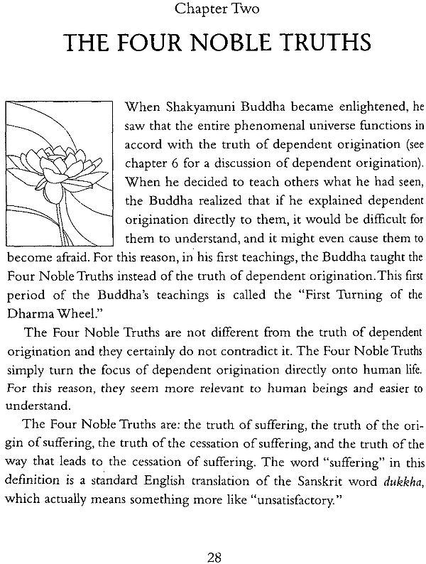 budhism four noble truths essay Read and learn for free about the following article: introduction to buddhism   the principles of enlightenment into a doctrine known as the four noble truths.