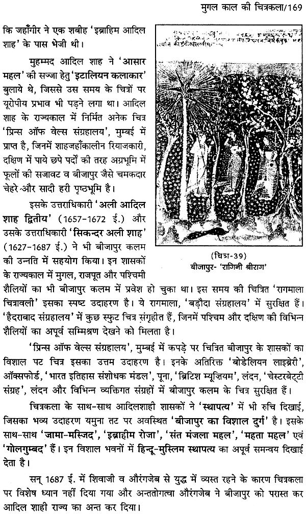 indian painting and sculpture Freeman's auctions of modern indian paintings & sculpture by artists like vasudeo gaitonde and abdur rahman chughtai.