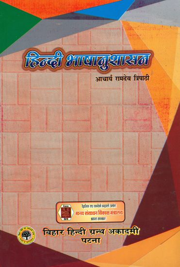 अनुशासन पर अनुच्छेद | Paragraph on Discipline in Hindi
