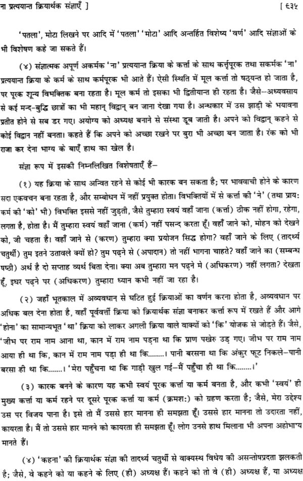 discipline in hindi language अनुशासन पर निबंध – discipline essay in hindi language  disciple hindi  essay अनुशासन anushasan - self discipline, essays in hindi, hindi nibandh,.