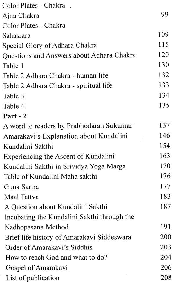 Adhara Chakra and Awakening of Kundalini
