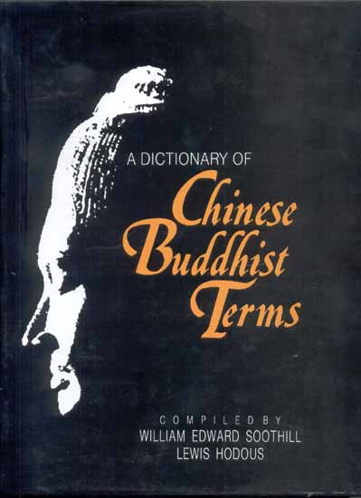 A Dictionary of Chinese Buddhist Terms