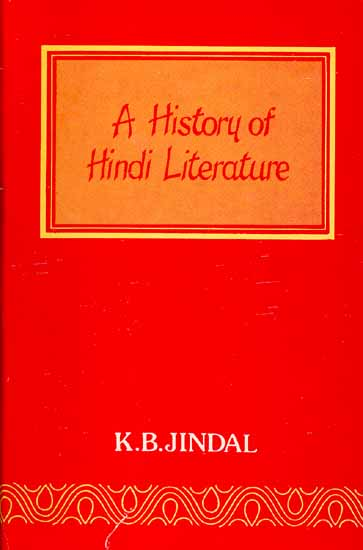 A History of Hindi Literature