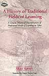 A History of Traditional Fields of Learning (A Concise History of Dissemination of Traditional Fields of Learning in Tibet)