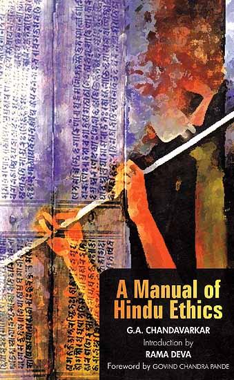 A Manual of Hindu Ethics