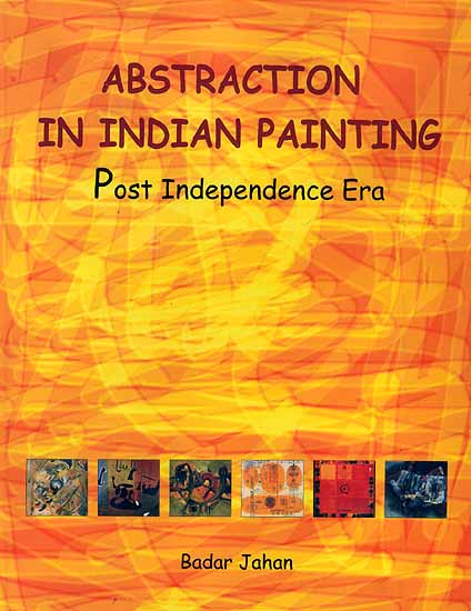 the history of indian independence essay