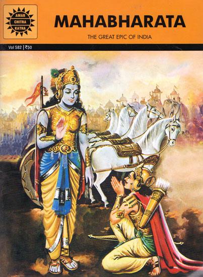 download Krishnamurti, les années