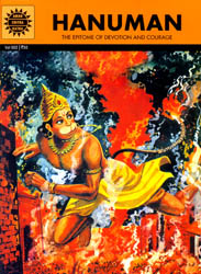 Books on Lord Shiva