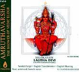 Amruthavarsha (The Shower Of Vedic Elixir) (Vol.6) Shlokas On Lalitha Devi (Lalitha Sahasranaama) (Book + Audio CD)