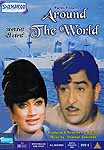Around the World in Eight Dollars: (Hindi Film DVD with English Subtitles)