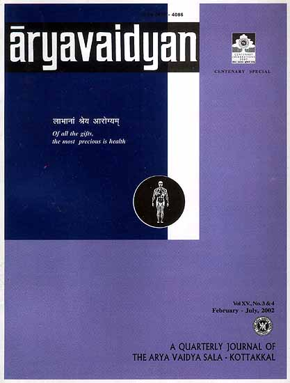 Aryavaidyan (A Quarterly Journal of The Arya Vaidya Sala - Kottakkal)