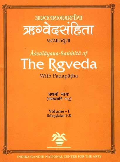 Asvalayana-Samhita of the Rgveda with Padapatha (Vol.-I Mandalas-5) (Vol.- II Mandalas 6-10) (In Two Volumes) - Sanskrit Only