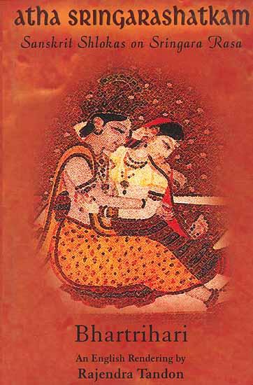 essay on kalidasa in sanskrit language कालिदासः ( sanskrit essay on kalidas )साहित्यलोके असंख्याः  कवयः वर्तन्ते इति जानीमः । किन्तु तेषु अत्यल्पानामेव.