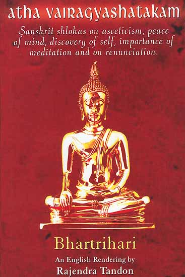 asceticism and renunciation Ascetic practice as a tool for comparative religion  what does asceticism  and textual traditions and traditions of renunciation on the other asceticism only.