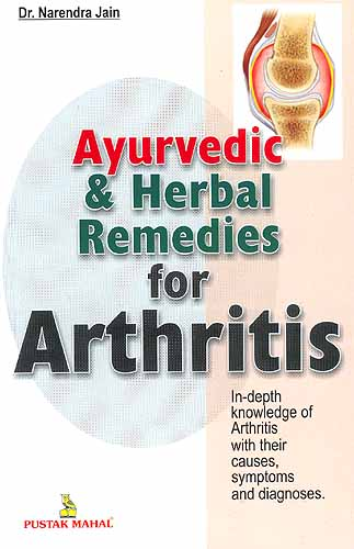 Ayurvedic and Herbal Remedies for Arthritis