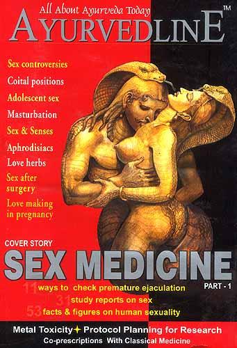 AYURVEDLINE SEX MEDICINE