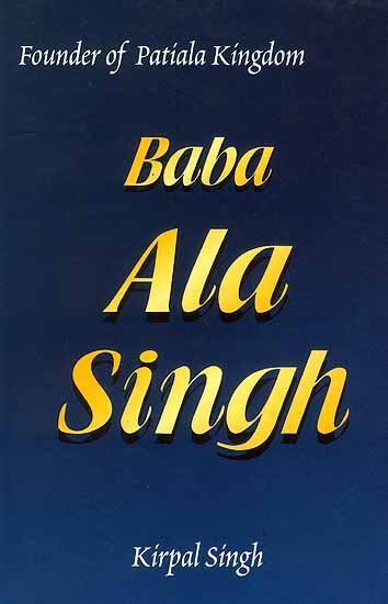 Baba Ala Singh Founder of Patiala Kingdom