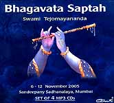 Bhagavata Saptah (Hindi) (Set of 4 MP3 CDs)