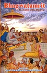 Bhagwatamrit: The Elixir of the Bhagwat