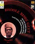 Bhoole Bisre Geet: Manna Dey Vol. I (MP3 CD)