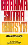 Brahma Sutra Bhasya of Shankaracharya (Sanskrit Text with English Translation)