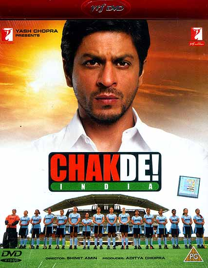 chak de india   the trials and tribulations of an all women s hockey