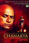 Chanakya: A Mega Serial of the Indian Television The Epic Saga Of the Founder of the First Indian Empire (8 DVDs) (Subtitles in 