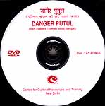 Danger Putul (Rod Puppet Form Of West Bengal) (DVD Video)