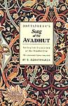 DATTATREYA'S Song of the AVADHUT (With Sanskrit Text,  English Transliteration and Translation of the Avadhut Gita)