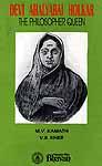 Devi Ahalyabai Holkar (The Philosopher Queen)