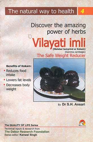 Malabar tamarind or Kokam) (Garcinia cambogia) The Safe Weight Reducer