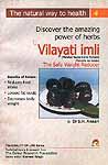 Discover the amazing powers of herbs: Vilayati imli (Malabar tamarind or Kokam) (Garcinia cambogia) The Safe Weight Reducer