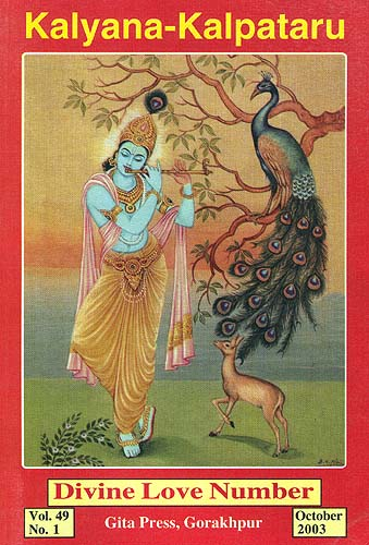 Divine Love Number: Kalyana-Kalpataru