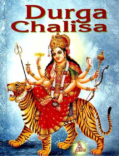 Durga Chalisa: Durga Yantra, Process of Worshipping, Aarti, Vindhyeshwari Chalisa, Aarti, Stotra, Stuti and Saptshloki Durga (Transliteration and Translation)